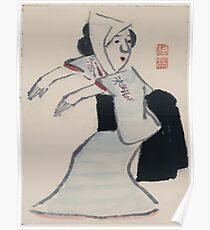 Caricature of a woman dancing 001 Poster