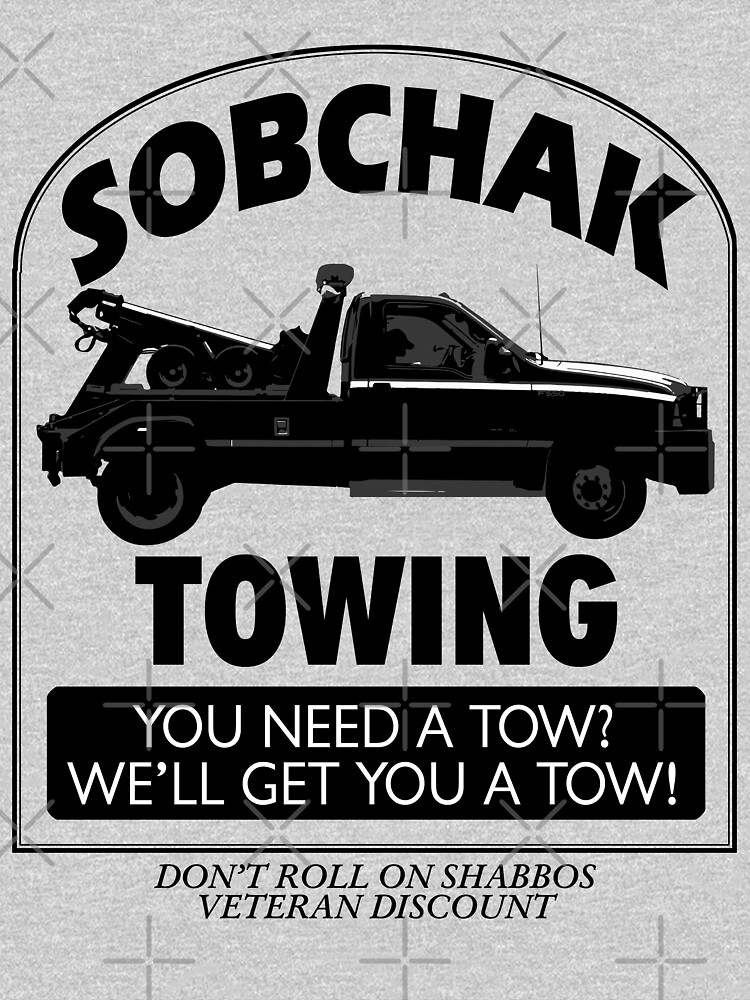 The Big Lebowski Inspired - Sobchak Towing - You Want a Toe? | Unisex T-Shirt