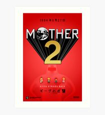 Mother 2 / EarthBound - Coming Soon Advertisement  Art Print