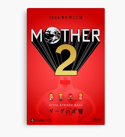 Mother 2 / EarthBound - Coming Soon Advertisement  Canvas Print