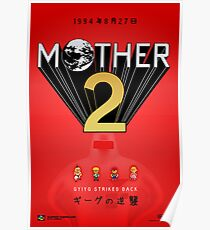 Mother 2 / EarthBound - Coming Soon Advertisement  Poster