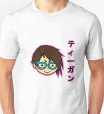 +Tegan Quin+ Unisex T-Shirt