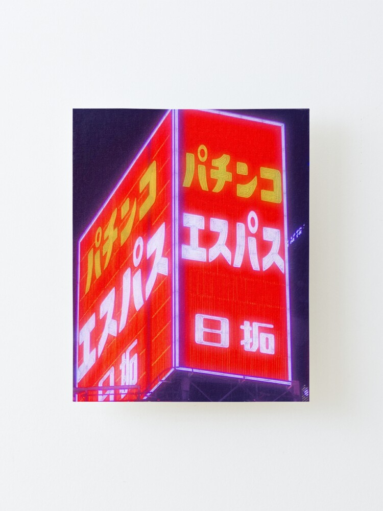 Neon Signs Kanji Ghost In The Shell Vibes Mounted Print By Tokyoad Redbubble