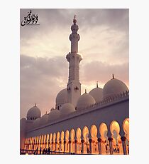 Zayed Grand Mosque West Wing Photographic Print