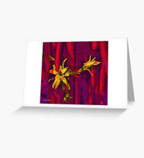On Thorns on Flowers ... על קוצים.... ועל פרחים Greeting Card