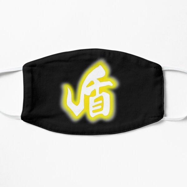 Monado Shield Mask