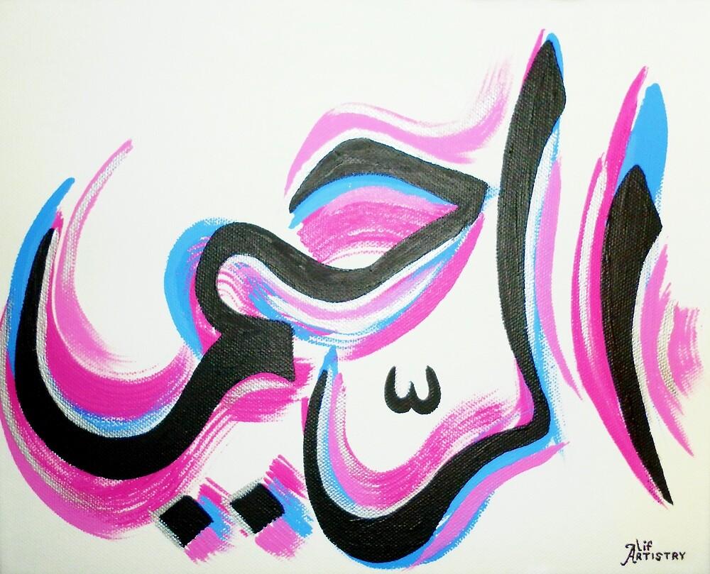 Ar-Raheem by Alifartistry