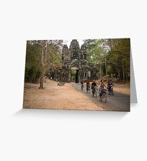 Cycling through the gate Greeting Card
