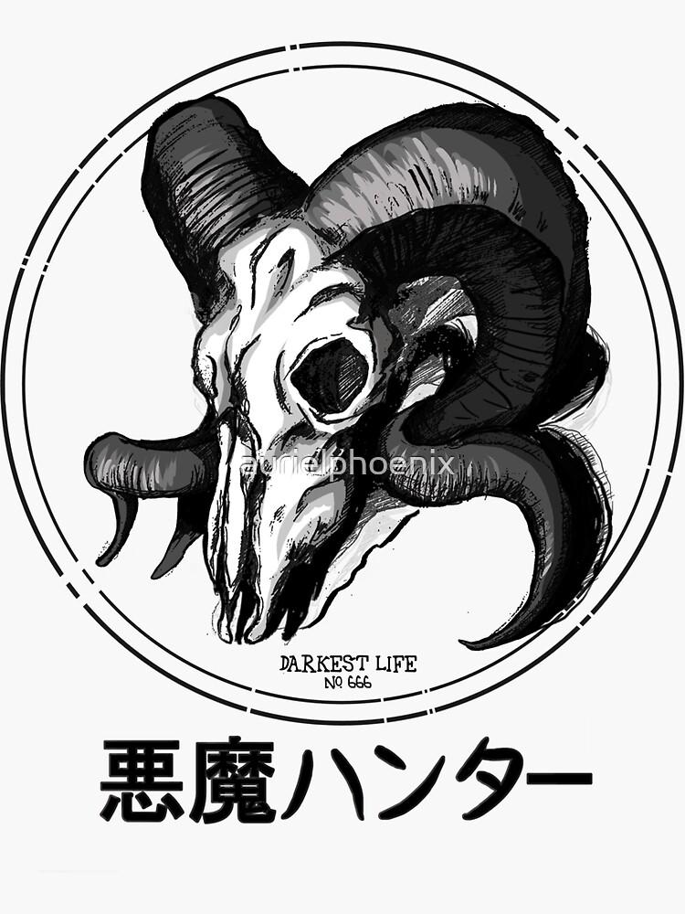 "Japanese Vintage Skull ""Demon Hunter"" Signet by aurielphoenix"