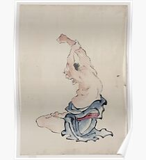 A man bare chested sitting cross legged with arms raised over his head stretching or practicing yoga 001 Poster