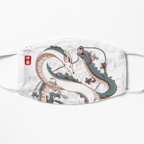Japanische Drachen Maske