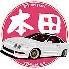 DC2 - Pink - Sticker by BBsOriginal