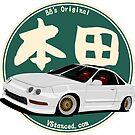 DC2 - Green - Sticker by BBsOriginal