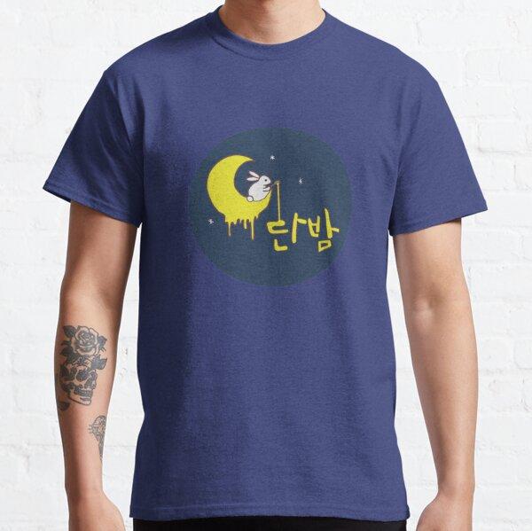 Danbam  Classic T-Shirt