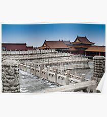 beijing -china 15 Poster