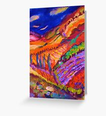 Landscape in my Mind Greeting Card