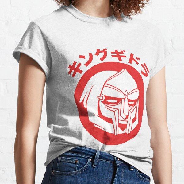 King Gheedorah Classic T-Shirt
