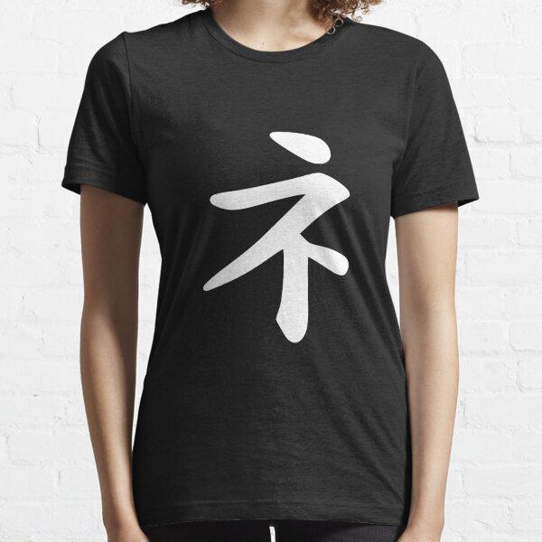 Shi Essential T-Shirt