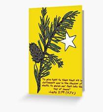 Tarjeta de felicitación Rama navideña