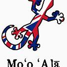 Flag of Hawaii Gecko by pjwuebker