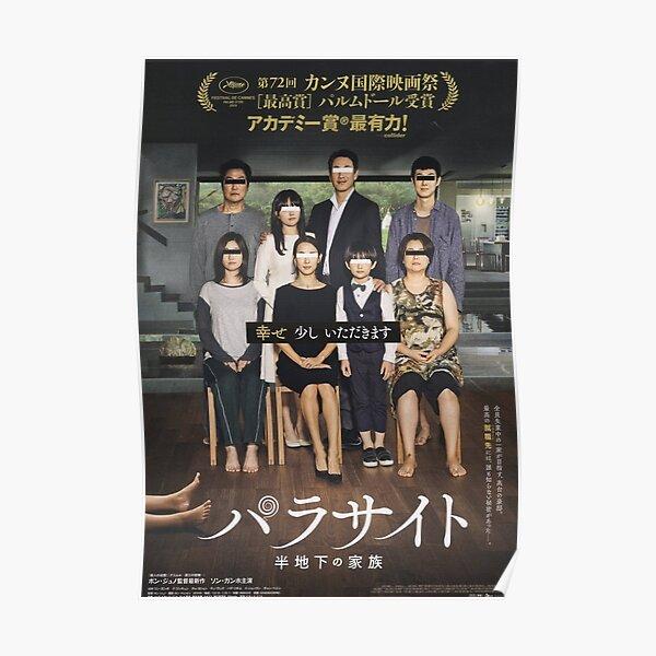 Parasite (2019) Japanese Movie Poster Poster