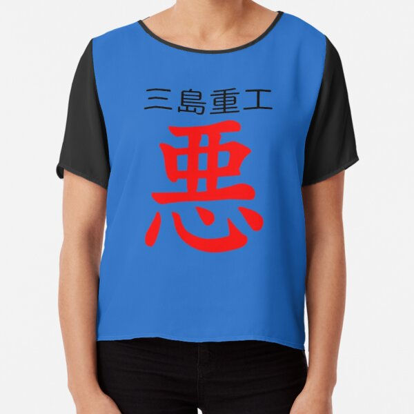 Kazumi Mishima T Shirt By Dompexote Redbubble