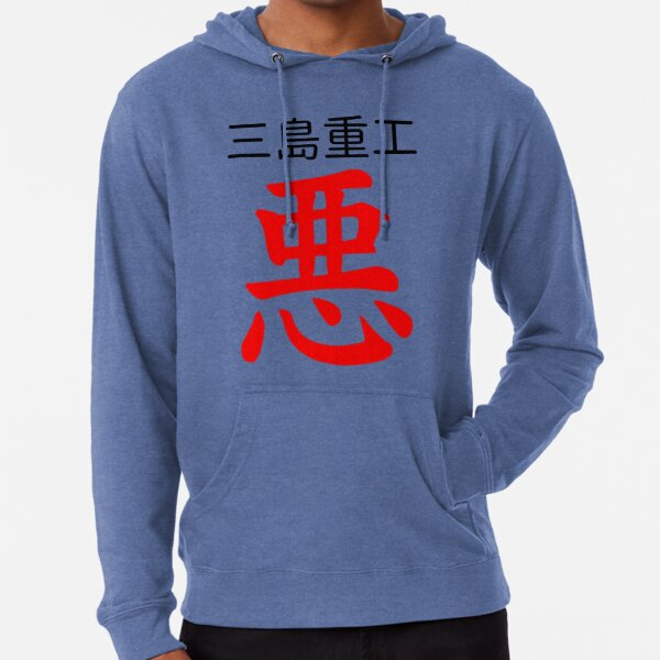 Tekken Sweatshirts Hoodies Redbubble