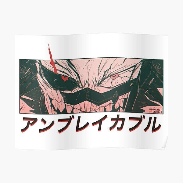 Kirishima 'UNBREAKABLE' Red Riot Póster