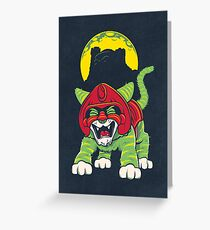 Battle Kitty's Mighty RAWR!  Greeting Card