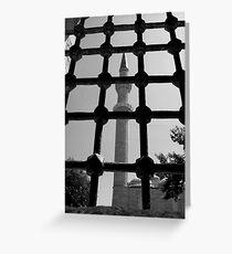 Minaret Greeting Card