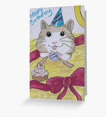 Happy Birthday from your favourite hamster! Greeting Card