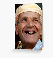 Flute Player, Fes Morocco Greeting Card