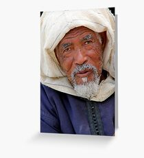 Old Man, Fes Morocco Greeting Card