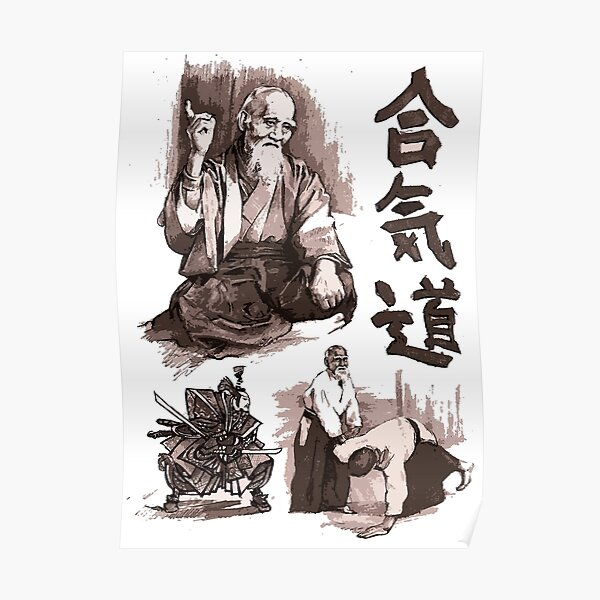 Master Ueshiba Art of Peace Aikido Inspiration Poster