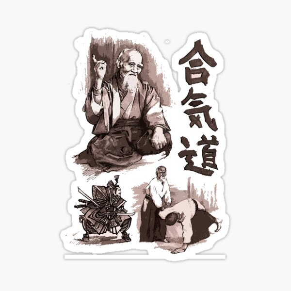 Master Ueshiba Art of Peace Aikido Inspiration Sticker