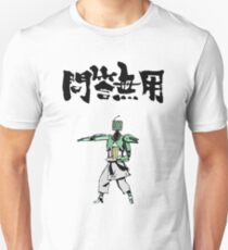 Karate Training T-Shirt