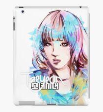 SNSD - Taeyeon iPad Case/Skin