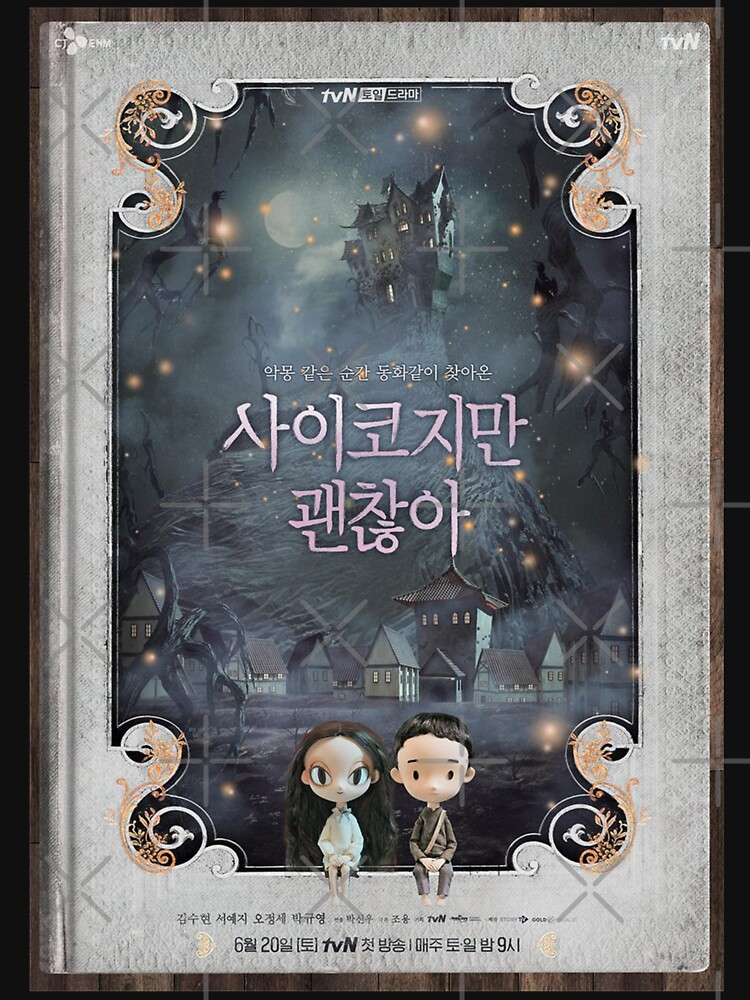 """""""It´s okay to not be okay"""" cartoon poster 사이코지만 괜찮아  K-DRAMA by soulLight"""