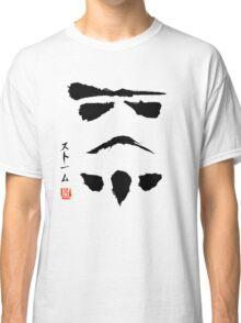 Star Wars Droid Minimalistic Painting Classic T-Shirt