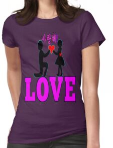 °•Ƹ̵̡Ӝ̵̨̄Ʒ♥Will You Accept My Heart-Romantic Proposal Clothing & Stickers♥Ƹ̵̡Ӝ̵̨̄Ʒ•° Womens Fitted T-Shirt