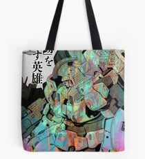 Tall Geese Tote Bag