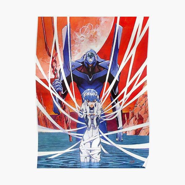 NewType - Evangelion - Rei Poster