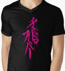 Dangan Ronpa: Genocider Syo Bloodstain Fever (plain) T-Shirt
