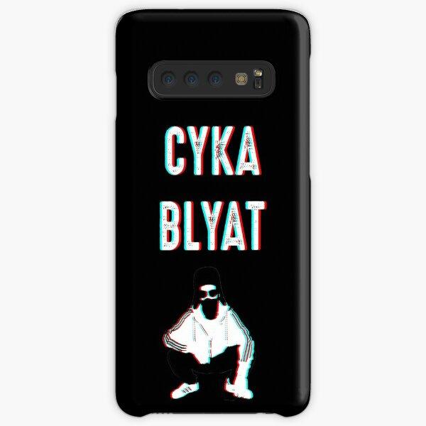 Cyka Blyat Slav Squat Samsung Galaxy Snap Case