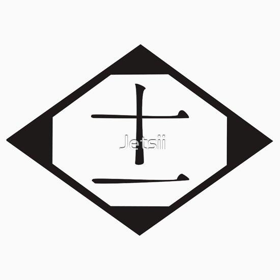 TShirtGifter presents: Bleach Division 11 | Unisex T-Shirt