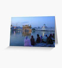 Spiritual Sikhism Greeting Card