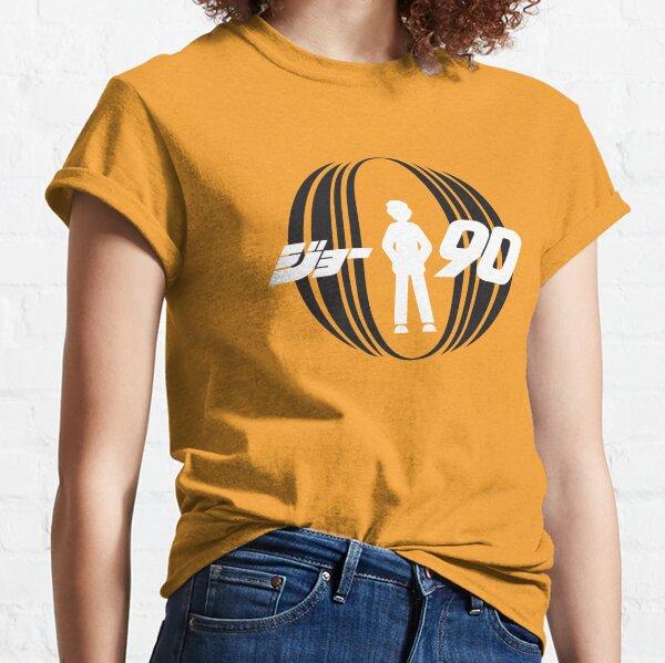 Joe 90 Japanese Logo Classic T-Shirt