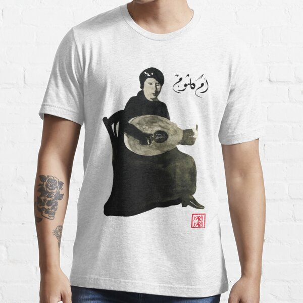 Woman playing the oud Essential T-Shirt