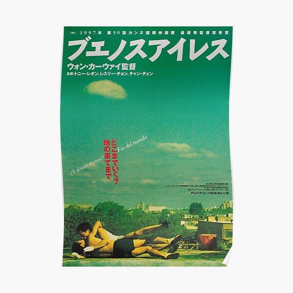 Affiche de film japonais Happy Together Poster