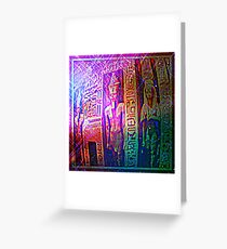 spiritual journey Greeting Card